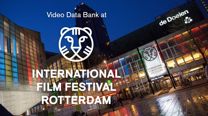 Guide to vdb at the international film festival rotterdam for Rotterdam film